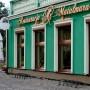 Restauracja Matalmara na sprzeda�