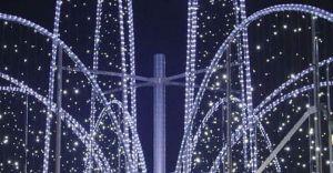 Fontanna świetlna na Placu JP II