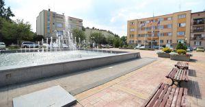Bank Spółdzielczy w Gliwicach udzieli kredytu gminie